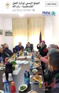 Palestiniens trinquent.jpg