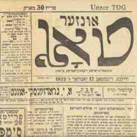 Yiddish.jpg