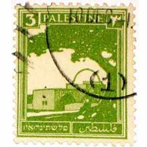 Timbre Palestine.jpg