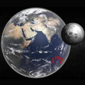 terre lune.jpg
