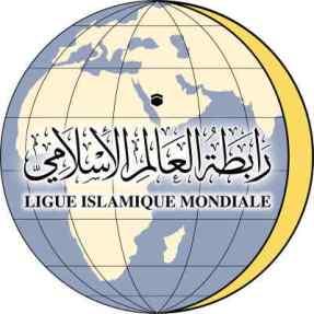 Ligue Islamique Mondiale.jpg