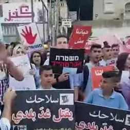 Violence arabe en Israël.jpg