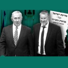 Netanyahu Mandelblit2.jpg