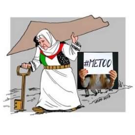 refugies-palestine.jpg