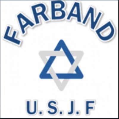 Farband2.jpg