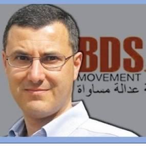 Barghouti BDS.jpg