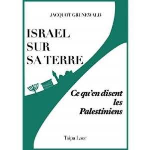 Israel sur sa terre